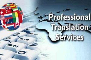Professional Translation Services in Uganda, Quality translation services in Uganda